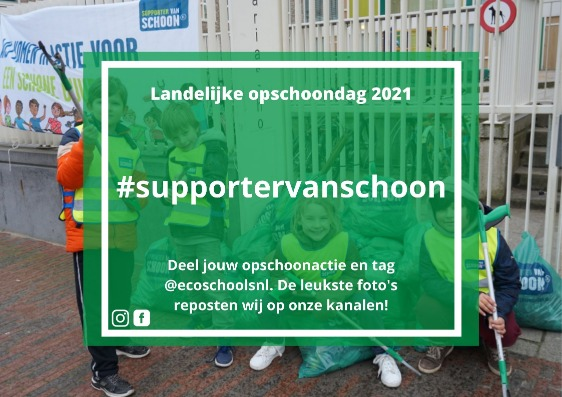 supportervanschoon_1